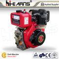 Diesel Engine with Spline Shaft (HR178F)