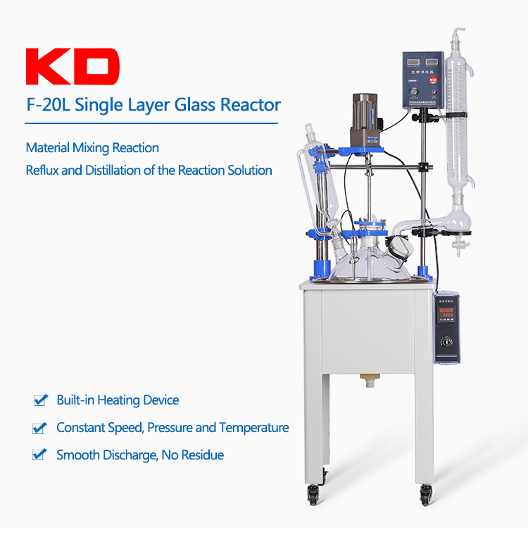 Continuous Stirring Tank Glass Reactor