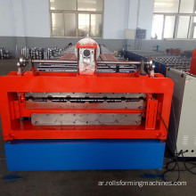 1250mm feeding width double layer roofing sheet machine