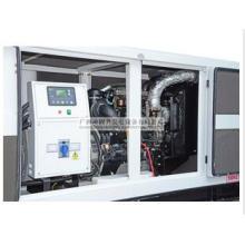 Generador diesel silencioso Kusing Pk30400 50Hz