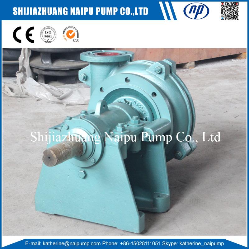75cl A05 Pump