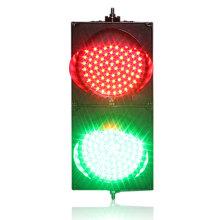 200 мм светодиодный индикатор сигнала светофор парковки