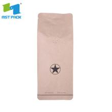 custom kraft foil flat pouch printing packaging