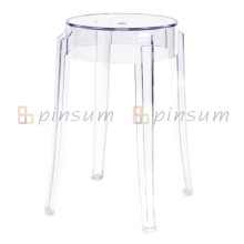 PC Ghost Bar Stool-Pequeno
