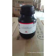 Chemical Reagent Iodine with High Purity for Lab/Industry/Education