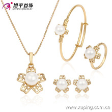 Fashion Gold-Plated Flower Pearl Imitation Baby Jewelry Set 63531