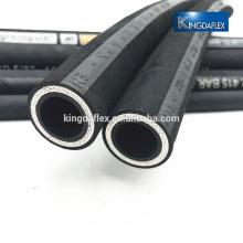 Маслостойкий синтетический каучук SAE100r9,П12,4СП/4Ш шланг