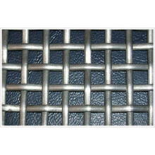 Stainless steel woven mesh manufacturers