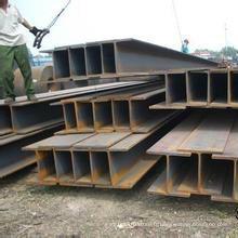 Largeur H en acier de haute qualité pour matériaux de construction en forme (A36)