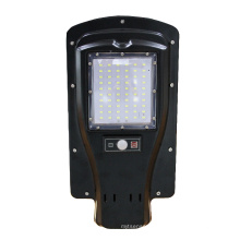 Solar powered led outdoor 30w street lamp