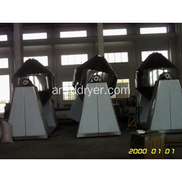 Double Cone Rotating Vacuum Dryer machinery