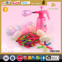 2016 New game toy colorful water latex balloon with inflator rubber balloon