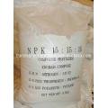 NPK Compound Fertilizers (NPK 15 15 15)