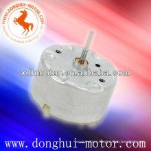 500 DC fan motor