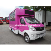 Changan Moblie Advertising Trucks for Sale