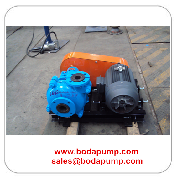 CV DRIVE RUBBER SLURRY PUMP