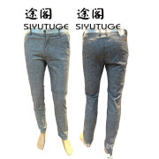 Mens Fashion Casual Fitting Comfortable Pants Trousers