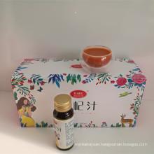 New products 2017 goji fruit juice