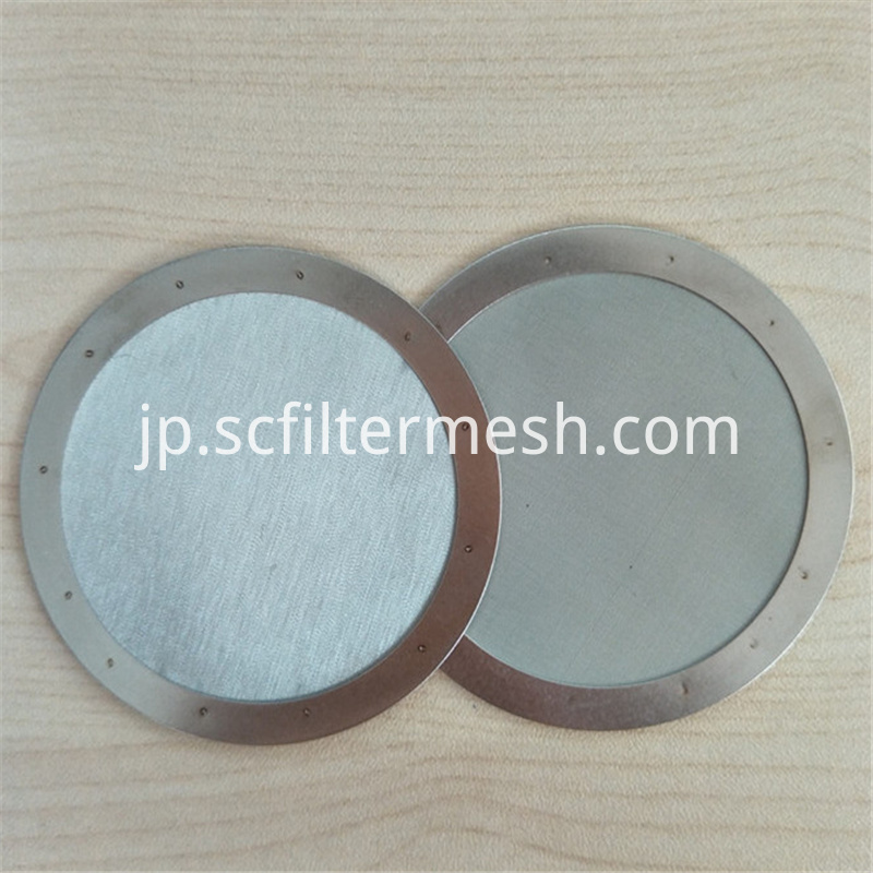 Black Wire Mesh Wafer