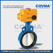COVNA Motorized butterfly Valve for automatic control,HVAC, water treatment