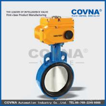 COVNA Válvula borboleta motorizada para controle automático, HVAC, tratamento de água