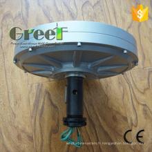 10KW 150 tr/min axe Vertical générateur à aimant Permanent