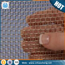 Оптовая 10 60 80 100 200 сетка из нержавеющей стали супер дуплекс 2507 2205 тонкой сетки /ткань фильтра