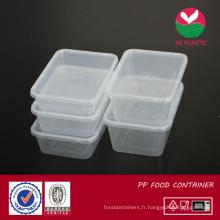 Récipient alimentaire - 3 (série SK (rectangulaire))