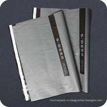 Печатная пластиковая рекламная сумка для конвертов
