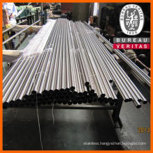 316 Stainless Steel 8 Tube/Pipe stell price