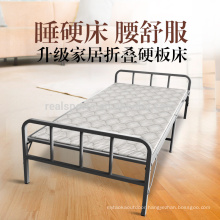 Home Bed Specific Use and Wood Material folding cot/wood bed/folding bed