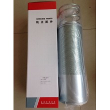 SY215C Engine Spare Parts 60101256 Oil Return Filter