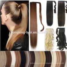 Заводская цена волшебная лента человеческих волос хвостик для реселлера