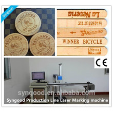 Natural Wooden Ice Pop Bar Laser Marking Machine Production Line Syngood