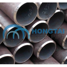 Thick Wall China Made Seamless Alloy Steel Pipe JIS Stba22 G3462