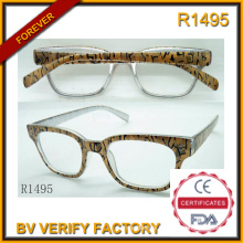 Industrial Safety Glasses& Fudan Glasses for Elderly (R1495)