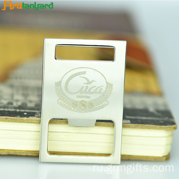Stainless Steel Bottle Opener With Logo