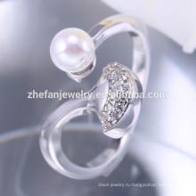 ZheFan оптовая новый 925 серебряное кольцо базы 925 серебряное кольцо