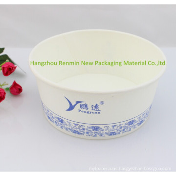 High Quality Double PE Coated Food Containers
