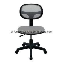 Neue moderne Mesh Office Chair