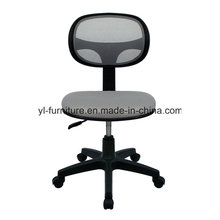 New Modern Mesh Office Chair