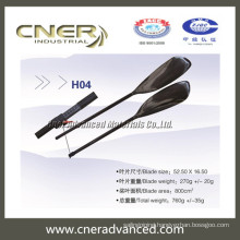 Best Seller Carbon Fibre Greenland Kayak Paddle made in China