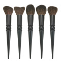 5PC Face Brush Set