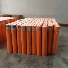 Cheap Alkali Resistant Fireproof Fiberglass Mesh