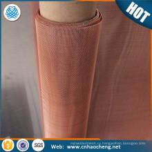 Торговое обеспечение 100 200 сетка чистая медь переплетаются ткань /катод сетка