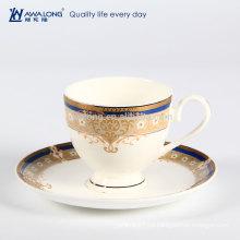 260ml de la taza del café de la venta de las tazas de café finas de China del hueso del borde del oro del diseño llano