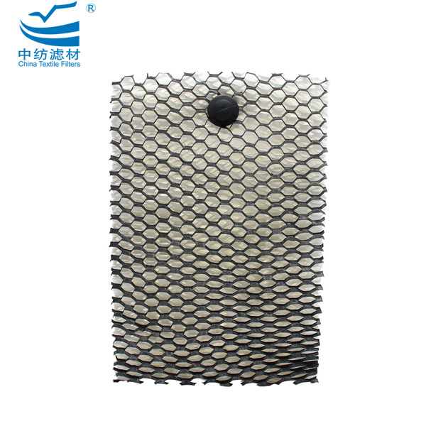 Sunbeam Humidifier Filter
