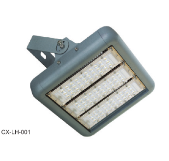 High efficiency LED Tunnel Lamp