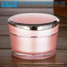 YJ-S100 100g incroyable peinture intérieure paroi lourde et épaisse 100g Crème pot acrylique