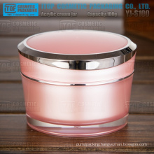 YJ-S100 100g amazing inner painting heavy and thick wall 100g acrylic cream jar
